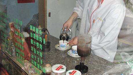 Tim und Sebastian Kaffee Roesterei Story Tim und Sebastian Coffee Tongil