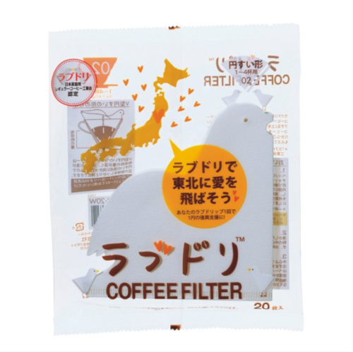 Love-Bird-Paper-Filter-White-for-02-Dripper-20-sheets